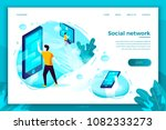 vector concept illustration   ... | Shutterstock .eps vector #1082333273