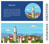 bavaria  germany. beautiful... | Shutterstock .eps vector #1082355530