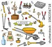 hand drawn doodle set of... | Shutterstock .eps vector #1082356718