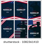 memorial day. remember and... | Shutterstock .eps vector #1082361410