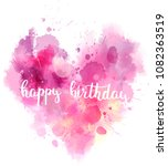 watercolor imitation heart with ... | Shutterstock . vector #1082363519