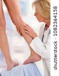 young woman lower limb vascular ...   Shutterstock . vector #1082364158