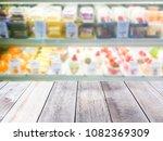 wooden board empty table in...   Shutterstock . vector #1082369309