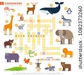 crossword with huge set of... | Shutterstock .eps vector #1082373260