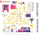 crossword with huge set of... | Shutterstock .eps vector #1082373263