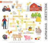 crossword with huge set of... | Shutterstock .eps vector #1082373266
