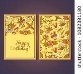 happy birthday vector greeting... | Shutterstock .eps vector #1082381180