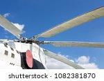 close up  blade rotors of big... | Shutterstock . vector #1082381870