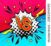 vs   comic retro lettering with ... | Shutterstock .eps vector #1082394590