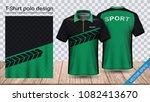 polo t shirt design with zipper ... | Shutterstock .eps vector #1082413670