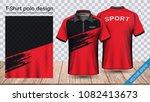 polo t shirt design with zipper ... | Shutterstock .eps vector #1082413673