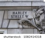 london  may  2018  harley... | Shutterstock . vector #1082414318
