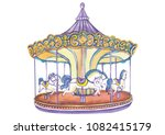 Carousel With Horses Watercolo...