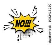 lettering no  boom star. comics ... | Shutterstock . vector #1082415230