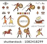 antique greece. collection of... | Shutterstock .eps vector #1082418299