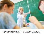teacher and students having fun ... | Shutterstock . vector #1082428223