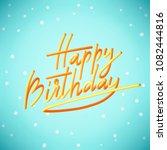 happy birthday typography with... | Shutterstock . vector #1082444816