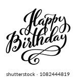 happy birthday typography with... | Shutterstock . vector #1082444819