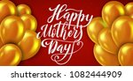 happy mothers day greeting card ... | Shutterstock . vector #1082444909