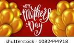 happy mothers day greeting card ... | Shutterstock . vector #1082444918
