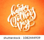 happy mothers day greeting card ... | Shutterstock . vector #1082444939