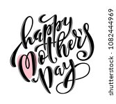 happy mothers day greeting card ... | Shutterstock . vector #1082444969