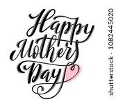 happy mothers day greeting card ... | Shutterstock . vector #1082445020