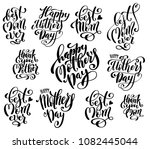 big set for happy mothers day... | Shutterstock . vector #1082445044