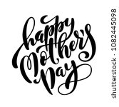 happy mothers day greeting card ... | Shutterstock . vector #1082445098