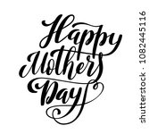 happy mothers day greeting card ... | Shutterstock . vector #1082445116