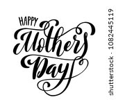 happy mothers day greeting card ... | Shutterstock . vector #1082445119