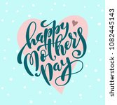 happy mothers day greeting card ... | Shutterstock . vector #1082445143