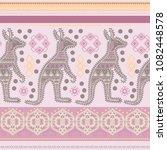 bohemian hand drawn seamless... | Shutterstock .eps vector #1082448578