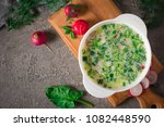 summer yoghurt cold soup with... | Shutterstock . vector #1082448590