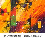 abstract acrylic painting | Shutterstock . vector #1082450189