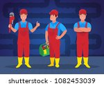 plumbers with tools cartoon... | Shutterstock .eps vector #1082453039