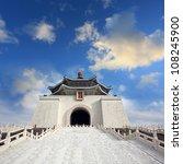 chiang kai shek memorial hall | Shutterstock . vector #108245900