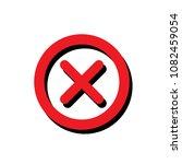 access denied logo flat icon  | Shutterstock .eps vector #1082459054