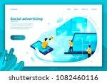 vector concept illustration   ... | Shutterstock .eps vector #1082460116