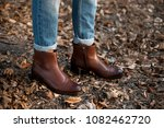 Brown Shiny Leather Womens...