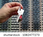 house purchase. real estate... | Shutterstock . vector #1082477273