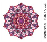 mandala. ethnic decorative... | Shutterstock .eps vector #1082477963