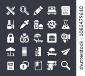 set of 25 other filled icons...   Shutterstock .eps vector #1082479610