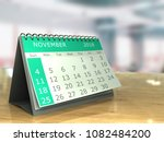 3d illustration of november... | Shutterstock . vector #1082484200