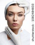 facial treatment. beautiful... | Shutterstock . vector #1082484833