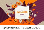 halloween card with square... | Shutterstock .eps vector #1082506478