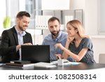 businessman consulting young... | Shutterstock . vector #1082508314