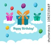 happy birthday card template... | Shutterstock .eps vector #1082510669