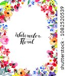 watercolor floral background.... | Shutterstock . vector #1082520539