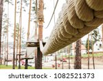 suspension hanging rope bridge... | Shutterstock . vector #1082521373